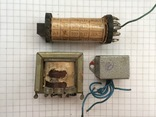 Старые трансформаторы 3шт, фото №2