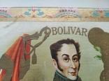 Коробка от сигар BOLIVAR Куба, фото №5