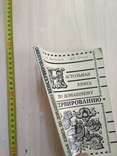 Настольная книга по домашнему консервированию 1991р., фото №3