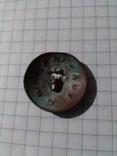 Пуговица (лот 6), фото №4