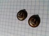 Пуговица (лот 9), 2 шт, фото №3