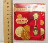 Сувенир, талисман денежная ложка-загребушка / Сувенір, талісман ложка загребушка, фото №2