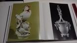 Порцеляна. Фарфор. Большой альбом.1973г., фото №8