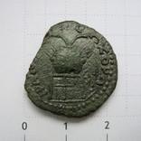 Галлиен, г. Гераклея Понтийская, АЕ (23 мм, 5,78 г), фото №5