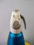 Сифон для газированной воды ссср со знаком качества, фото №5