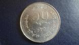 25 рупий 1984 Непал 25 лет правлениюГенерального Аудитора серебро (1.5.10)~, фото №3