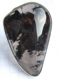 Большое кольцо обсидиан армения .19,5-20 размер.10,7 грамм., фото №2