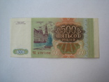 Россия 500 рублей 1993 г., фото №4