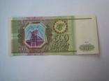 Россия 500 рублей 1993 г., фото №6