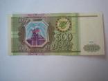 Россия 500 рублей 1993 г., фото №8