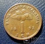 Малайзия 1 сен 1992, фото №2