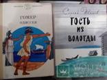 10 книг одним лотом., фото №3