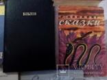 10 книг одним лотом., фото №2
