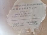 Ручная вязальная машина Меда, фото №3