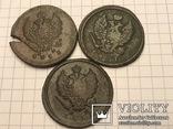 Монеты РИ, фото №5