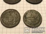Монеты РИ, фото №10