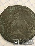 2 копейки Екатерины 1763 год, фото №3