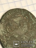 2 копейки Екатерины 1763 год, фото №4