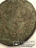 2 копейки Екатерины 1763 год, фото №7