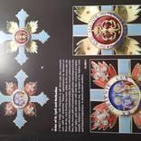 Аукционник.Ордена и медали стран мира(Балканы), фото №4