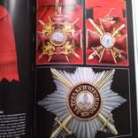 Аукционник.Ордена и медали стран мира(Балканы), фото №9