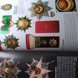 Аукционник.Ордена и медали стран мира(Балканы), фото №11