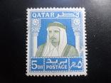 Британские колонии. Катар. шейх. МН, фото №2