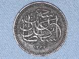 Египет 1/2 миллима 1917 года, фото №4