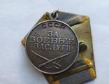Медаль За боевые заслуги б/н на документе, фото №5