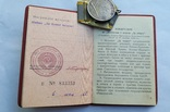 Медаль За боевые заслуги б/н на документе, фото №8