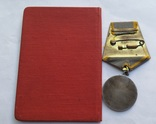 Медаль За боевые заслуги б/н на документе, фото №9