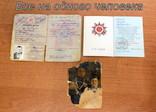 Военный билет+ орденская книжка+ фото=одним лотом., фото №2