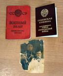 Военный билет+ орденская книжка+ фото=одним лотом., фото №3