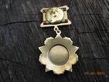 Медаль«За отличие в воинской службе» 1 ст.копия., фото №4