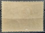 250 лет со дня рождения Леонарда Эйлера. 1957 год., фото №3