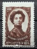 50 лет со дня смерти В. Ф. Комиссаржевской. 1960 год., фото №2
