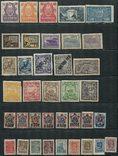 РСФСР 37 разных чистых марок, фото №2