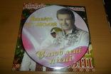 Диск CD сд Михайло Поплавський - Улюблені пісні, фото №4