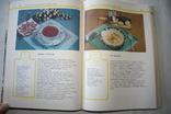Технология приготовления первых, вторых и сладких блюд. 1987, фото №5