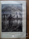 Гоголь в одном томе 1910 С иллюстрациями Изд. Вольф, фото №6