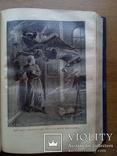 Гоголь в одном томе 1910 С иллюстрациями Изд. Вольф, фото №10