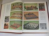 Шахматы Энцеклопедический словарь СССР 1990 год, фото №7
