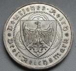 """3 марки 1930 г. (G) Веймарская республика """"Вальтер фон дер Фогельвейде"""", серебро, фото №11"""