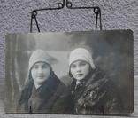 Галерея женских образов.Фото 12. 1932 год, фото №3