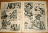 Гамбургская иллюстрация,11.1942г.Подвод. лодки,фото Муссолини,война в Африке и на Бл.Вост., фото №3