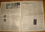 Гамбургская иллюстрация,11.1942г.Подвод. лодки,фото Муссолини,война в Африке и на Бл.Вост., фото №5