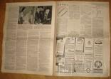 Гамбургская иллюстрация,11.1942г.Подвод. лодки,фото Муссолини,война в Африке и на Бл.Вост., фото №6