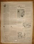 Гамбургская иллюстрация,11.1942г.Подвод. лодки,фото Муссолини,война в Африке и на Бл.Вост., фото №8