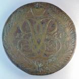 5 копеек 1761, фото №2