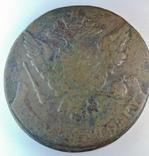 5 копеек 1761, фото №9